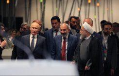 Иран – ЕАЭС: геополитические грани экономического партнерства