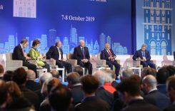 «Минский диалог»: к чему ведёт белорусская «многовекторность»?