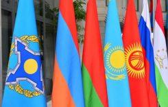 Модернизация ОДКБ – на пути к полноценному военному альянсу