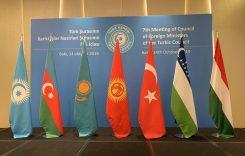 Саммит ССТГ в Баку: куда направлен вектор «тюркской интеграции»?