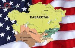 Принуждение к процветанию. США приняли стратегию для Центральной Азии