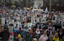 Россия в политической борьбе за историческую память