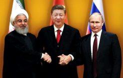 Формирование экономической дуги Иран – ЕАЭС – Китай