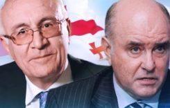 Нуждается ли в «спасении» формат Абашидзе–Карасин? Взгляд из Грузии