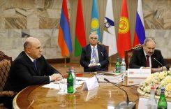 На фоне войны: в Ереване прошло очередное заседание Межправсовета ЕАЭС
