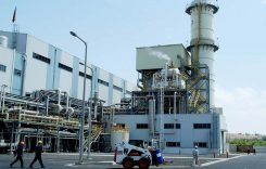 Армения: перемирие в Карабахе и развитие энергетической отрасли
