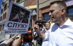 Об операции «Навальный»