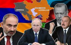 Подводные камни трехсторонней встречи по Карабаху: взгляд из Еревана