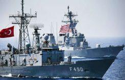 Турции как самому далёкому от Северной Атлантики члену НАТО предстоит выбор
