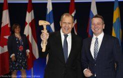 Председательство России в Арктическом Совете и проблемы региональной безопасности