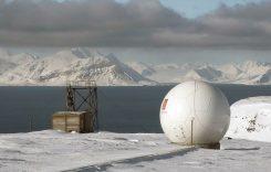Арктика – территория мира и стабильности