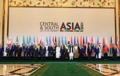 Международная конференция в Ташкенте: афганский вопрос и американское «уйти, чтобы остаться»