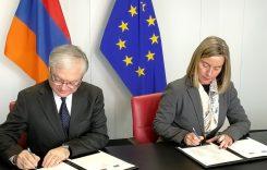 Армения: эффективность европейской помощи будет зависеть и от Еревана