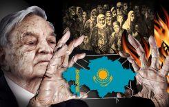 «Ашаршылык» в Казахстане: от пропаганды Сороса – к разысканию исторической правды