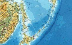 СССР – Россия – Япония: «курильский вопрос» прежде и теперь