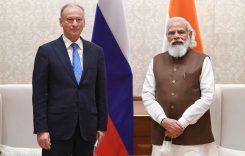 Россия, Индия и «Большая Игра» после ухода американцев из Афганистана