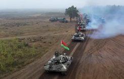 О стратегических учениях ВС России и Белоруссии «Запад-2021»