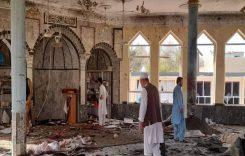 Куда тянется след новых терактов в Афганистане?