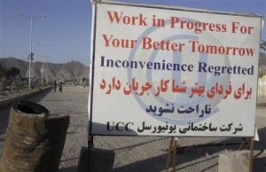 Afghanistan Government Stranded Money