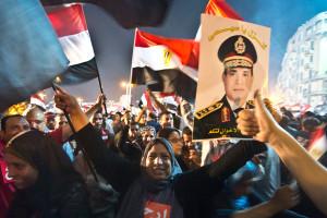 Сторонники Абдель-Фаттаха Аль-Сиси Фото: Khaled Desouki / AFP