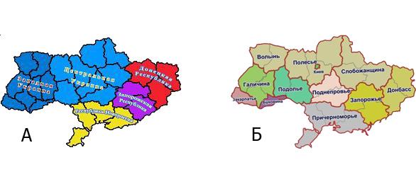 Рис. 2. Варианты федеративного устройства Украины при формировании федерации: А) «снизу»;     Б) «сверху»