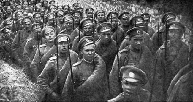 Начало первой мировой войны доклад 3897