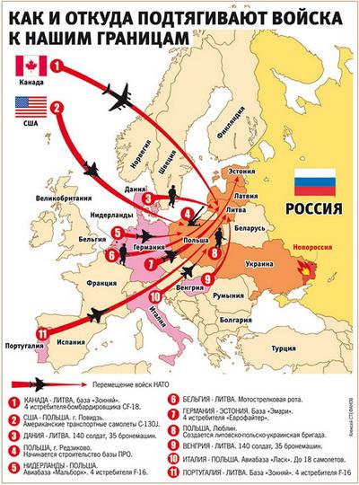"""Инфографика """"Комсомольской правды"""""""