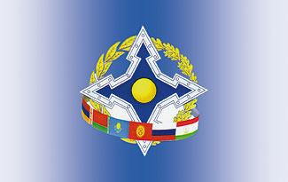 Работа некоторых органов ОДКБ в свете предновогоднего инцидента (взгляд из Еревана)
