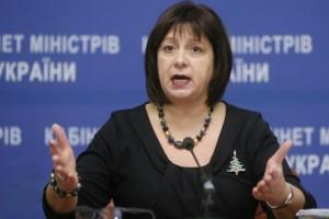Министр финансов Украины Наталья Яресько Фото: REUTERS