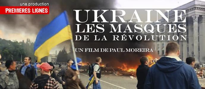 Поль Морейра сорвал маски с киевского евромайдана