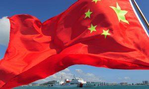 Флаг КНР над Южно-Китайским морем. Фото: Hou Jiansen/ Zuma/ Global Look