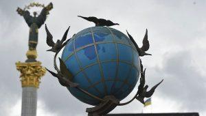 Фото: rian.com.ua