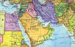 Об изменениях в военно-политической обстановке на Ближнем Востоке и в Северной Африке (6 – 12 марта 2017 года)