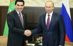 Бердымухамедов назвал Россию первой из стратегических партнеров Туркмении