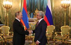 Армения-Россия: отношения с двусторонним движением