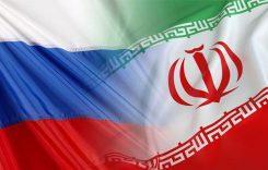 Ирано-российские отношения: от осторожного соседства к вынужденному альянсу