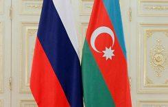 В Баку довольны уровнем ВТС с Россией — замминистра обороны Азербайджана