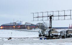 Арктические горизонты России