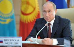 Россия будет поддерживать ОДКБ, чтобы не допустить дестабилизации в регионе – Путин