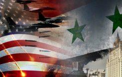 Стратегия США в Сирии и роль российского фактора