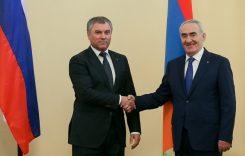 Межпарламентские связи России и Армении в контексте развития двусторонних отношений