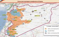 Меморандум о «зонах деэскалации» в Сирии вряд ли положит конец войне