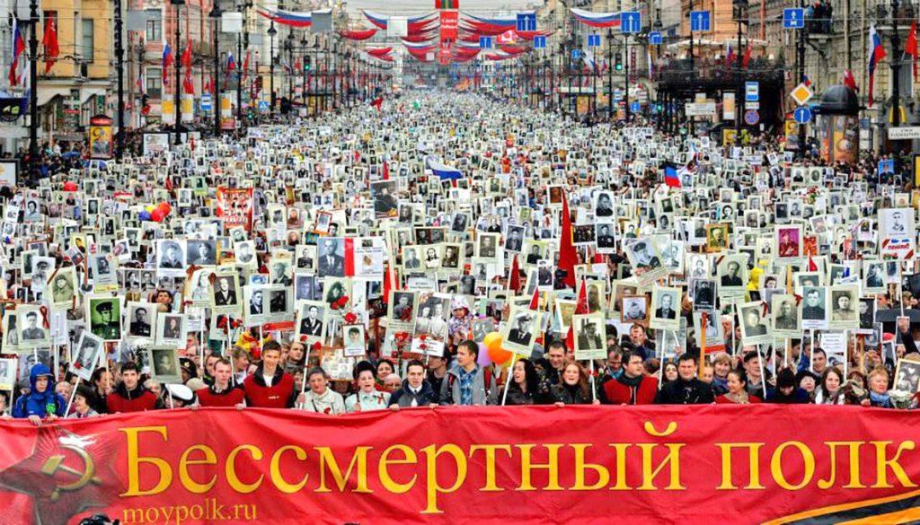 Акция Бессмертного полка в одном из городов России