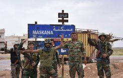 США стремятся переделить Сирию в пользу своих сателлитов