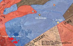 Сирия: бои в Хаме, американская атака под Ат-Танфом, перемещения боевиков