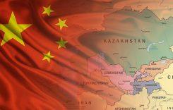 Пределы китайской политики в регионе Центральной Азии