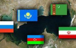 Архитектура безопасности в регионе Каспийского моря (II)