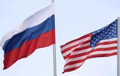 Международное право – persona non grata в дипломатии США?