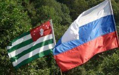 Россия и Абхазия: потенциал взаимных выгод освоен не в полной мере