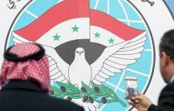 Сирия: Конгресс национального диалога состоялся, военные действия продолжаются